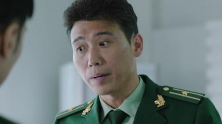 特勤精英 TV版 赵兆是有多剽悍竟被李乃文当成男的!相关的图片