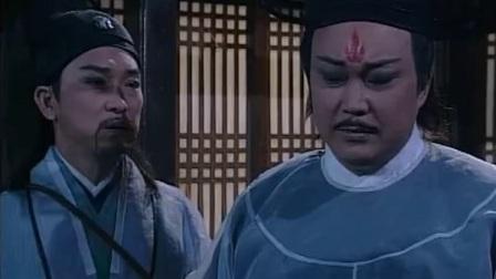 《天师钟馗之六月雪》第4集 国语中字