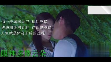 《猎场》MV胡歌职场蜕变(天涯特制版)