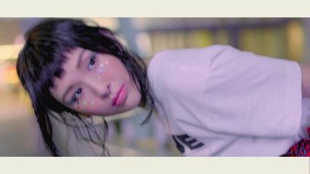 魏如昀《美的妳》MV预告