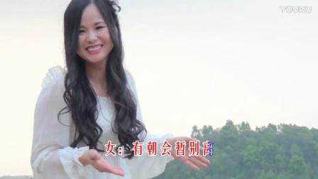 美女视频MV  歌曲:只有情永在