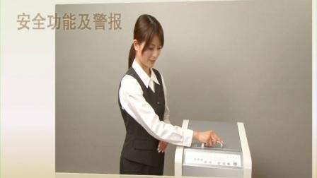 日本写真化学Kakuhunter搅拌脱泡机 上海盈电