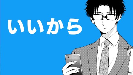 TVアニメ『ヲタクに恋は難しい』ティザービジュアルお披露目PV1