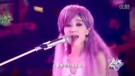 2014玖月奇迹北京演唱会完整版_标清