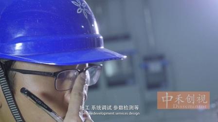 深圳朗奥科技洁净室铁血军团 形象宣传片 中禾创