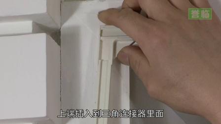 誉临磁性隐形纱门.mp4