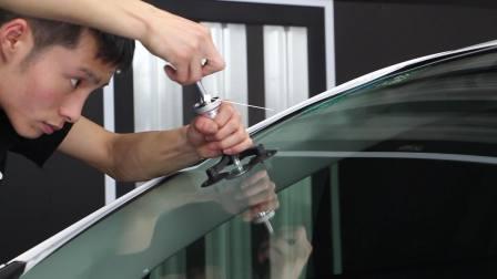 汽车玻璃修复视频