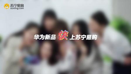 华为P20Pro创意广告