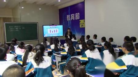 初中地理《世界的人口》优秀教学视频-市观摩培训会-王宁(湘教版)