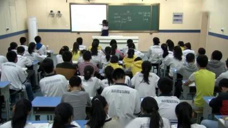 高三化学《钠及其化合物》复习课教学视频