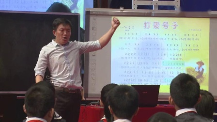 五年级大赛课《打麦号子》一等奖教学视频-全国小学音乐优质课竞赛