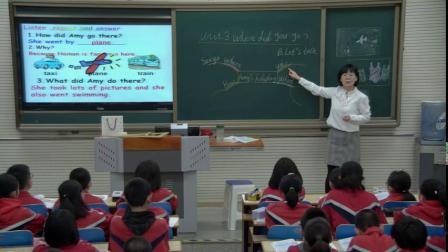 六年级英语《Where_did_you_go》公开课视频-呼市四中优质课展评活动