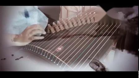 【古筝】味道古筝弹奏《琵琶语-伴奏版》