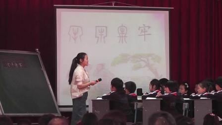 二年级语文《亡羊补牢》优秀课堂实录-蔡林森教育思想研究会观摩课大赛