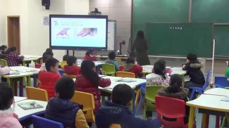 一年级科学《用手来测量》优质课教学视频-苏州工业园区方洲小学
