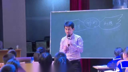 五年级语文李维勇老师《插上科学的翅膀飞》习作教学视频-浦东之春名师课堂