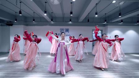 东方舞视频大全 好看中国舞归去来兮练习室舞蹈