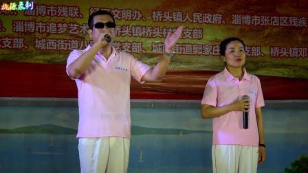 《我为您自豪》表演者:刘艳杰 张建霞 刘英杰 朱光明 淄博市追梦艺术团威海桥头镇2019年7月1日