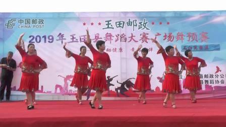 02次玉田县邮局广场舞大赛《石臼窝赛区比赛》