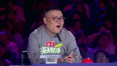 岳云鹏模仿者上台引小岳岳惊讶,小岳岳大喊长得好像众人大笑 中国达人秀 20190825