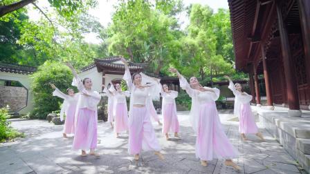 好看好学的中国舞视频青城山下白素贞