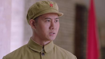 红鲨突击 27 预告 萨文澜想学习发电报,不想却爆发内部冲突