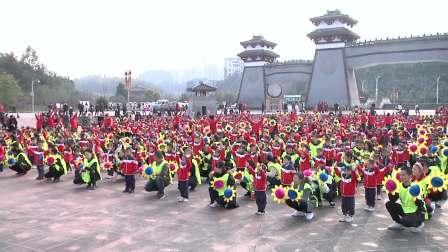 阆中市江南春苗幼儿园大型亲子趣味运动会