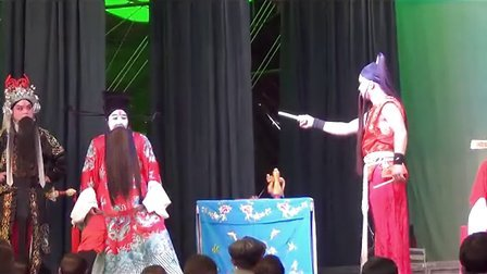 婺剧击鼓骂曹(字幕版)