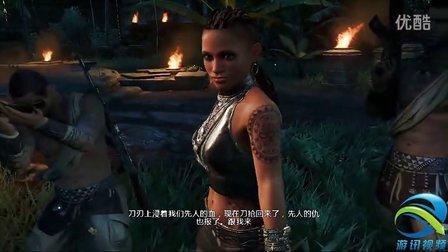 游讯网_《孤岛惊魂3》游戏攻略之刀的由来