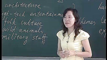 高一英语优质课展示《Theme Parks》_邓小全