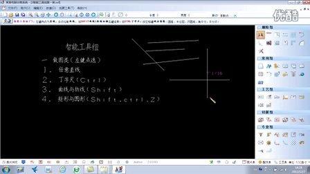 cad2012_04:31 智能工具第一组做图类 186                          2012-12