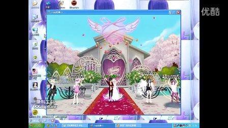 qq炫舞结婚视频