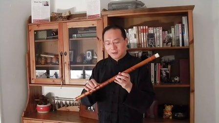 陈涛笛子教学_第五讲