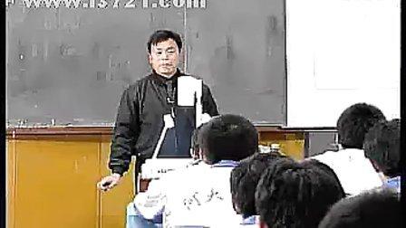 高二下化学2 新课程多媒体教学示范课集锦