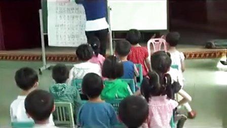 大班音乐《打击乐-喜洋洋》幼儿园优质课视频