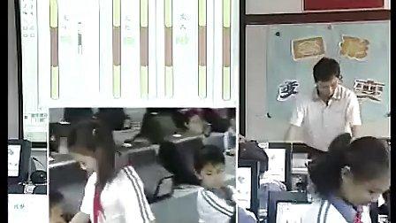 小学一年级信息技术,图形变变变教学视频深圳版刘派安(小学信息技术优质课示范观摩课教学视频)