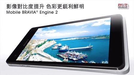 采用2代BE技术的索尼Xperia V