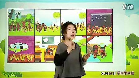 """(1)""""西游""""游记完结复习国际音标梳理学习内容第一段(2012高二英语同步强化班名师教学视频11讲)"""