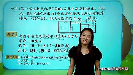 (1)几何问题考前冲刺例1-例3(2012高二英语同步强化班名师教学视频11讲)