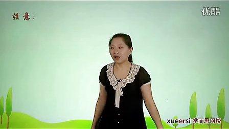 (2)语法:过去分词(三)作状语词汇必修5(Unit3)(2012高二英语同步强化班名师教学视频11讲)