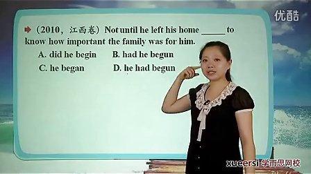 (2)总复习重点语法词汇总结各种考试题型的复习方法分享第二段(2012高二英语同步强化班名师教学视频11讲)