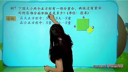 (3)几何问题考前冲刺例6-例8(2012高二英语同步强化班名师教学视频11讲)