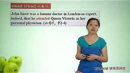(4)语法:过去分词(一)作定语表语词汇必修5(Unit1)(2012高二英语同步强化班名师教学视频11讲)
