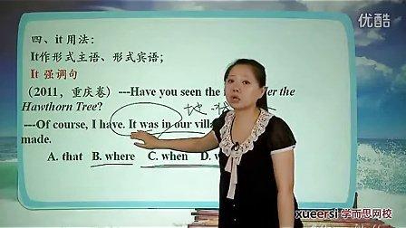 (4)总复习重点语法词汇总结各种考试题型的复习方法分享第四段(2012高二英语同步强化班名师教学视频11讲)