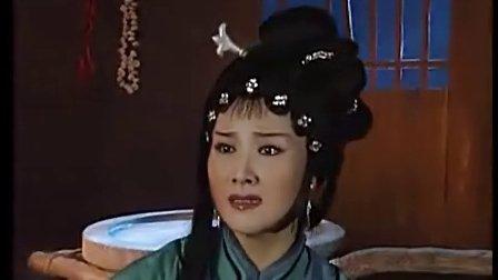 越剧-白兔记-何炯华蔡浙飞董柯娣