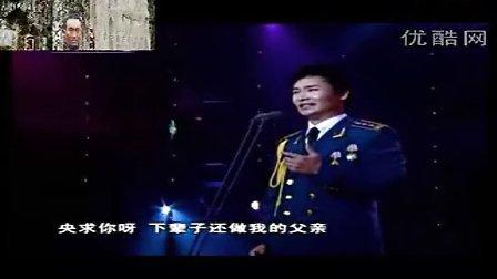 父亲刘和刚演唱 标清