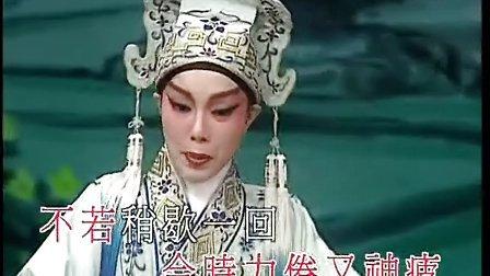 0001.土豆网-粤剧精选-梁祝《草亭结拜》蓋鸣晖