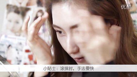 美宝莲潮妆学院—女王范圣诞妆容
