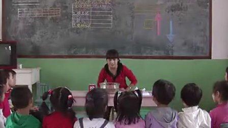 中班科学《快乐沉浮》幼儿园公开课