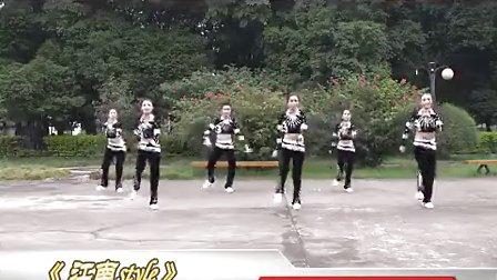 廖弟广场舞 泽美健身舞队 江南style骑马舞
